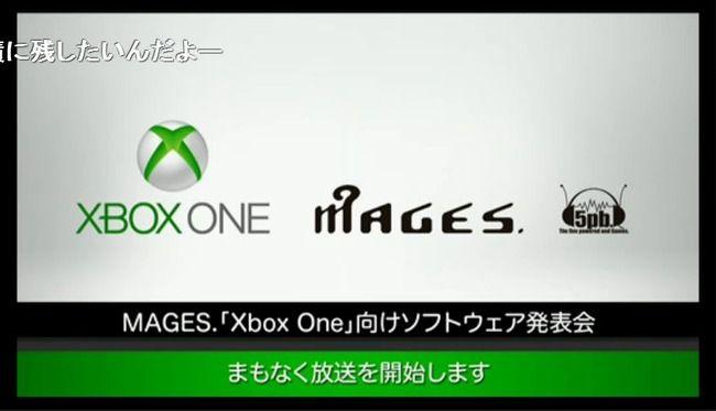 MAGES. 発表会に関連した画像-01