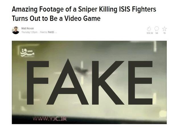 ISIS FPS スナイパー 狙撃 イラン国に関連した画像-02