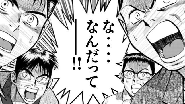 老後2000万円 局長 退任に関連した画像-01