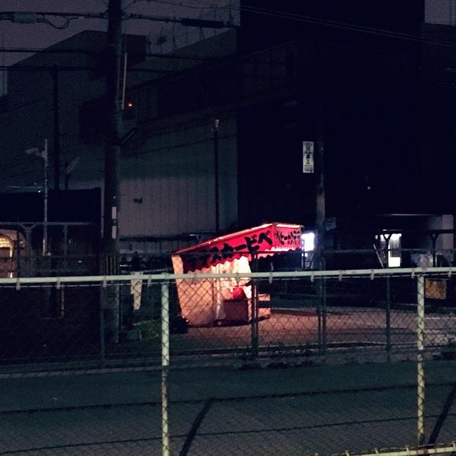 祭り 屋台 ベビーカステラ 人通りに関連した画像-02