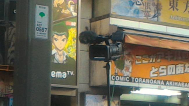ポプテピピック お面 実写 秋葉原 アキバ アニメ本編 カメラ クローンポプちんに関連した画像-05