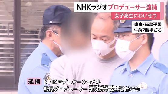 NHKプロデューサー女子高生わいせつ写真逮捕に関連した画像-01