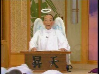 笑点 通常回 桂歌丸 桂枝太郎 伝説 視聴率 勇退に関連した画像-06