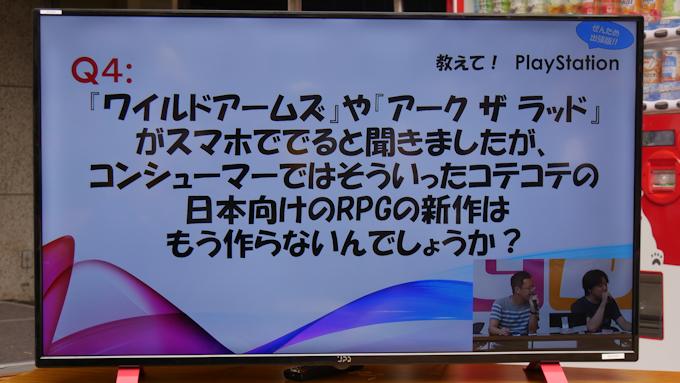 JRPG 盛田 ぜんために関連した画像-03
