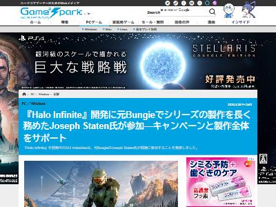 HaloInfinite ヘイローインフィニット 元バンジー 開発サポートに関連した画像-02