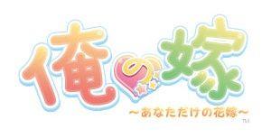 嫁 アニメキャラ アニメイト 腐女子に関連した画像-01