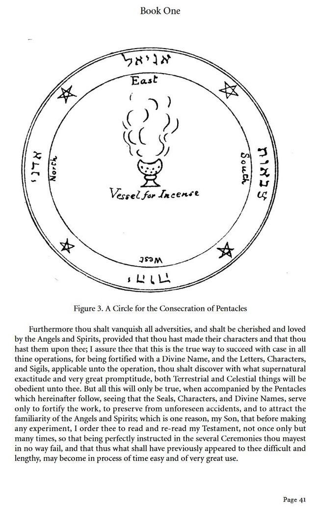 厨二 ソロモンの鍵 実在 魔道書 電子書籍 ダウンロード に関連した画像-03