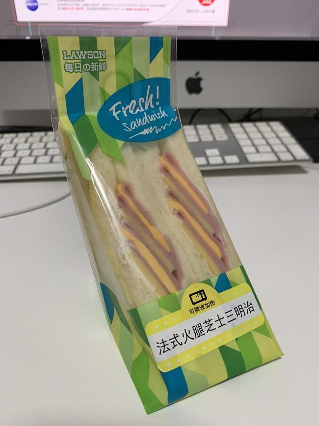 ローソン サンドイッチ 中身 スカスカ 中国 ハムチーズサンドに関連した画像-02