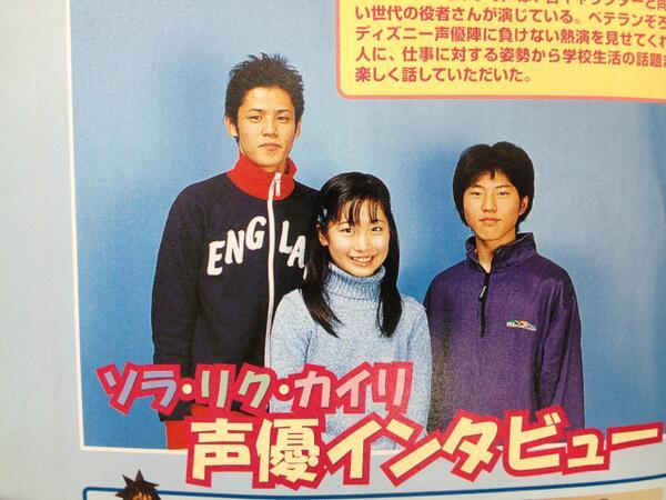入野自由 生誕祭 誕生日に関連した画像-08