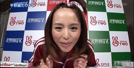 「平野綾さん」の画像検索結果