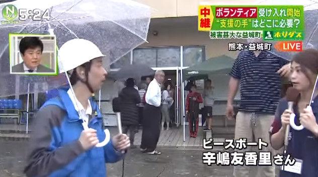 TBS 熊本地震 放送事故 被災者 ブチ切れ 怒鳴られるに関連した画像-04