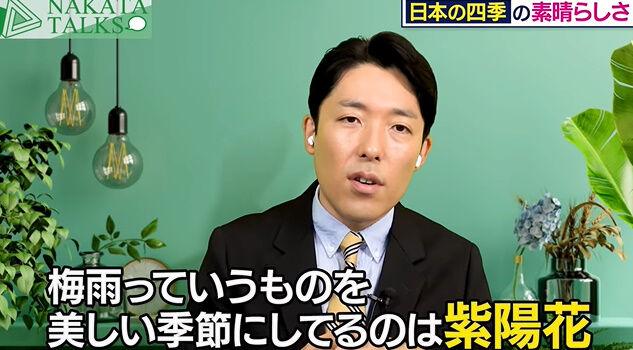 中田敦彦 シンガポール 移住 日本 帰国 四季に関連した画像-09