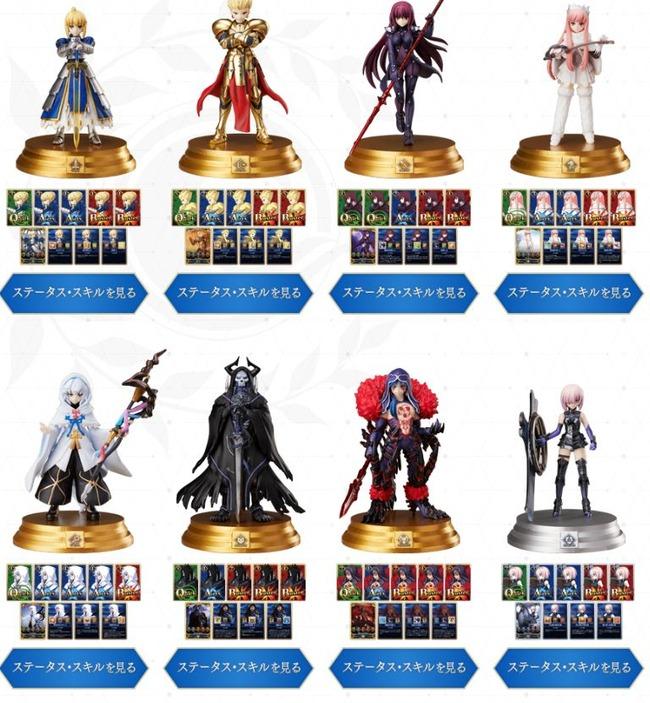 FGO Dual デュアル ボードゲーム カードゲーム マシュ コスト バランスに関連した画像-04