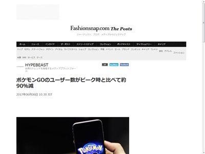 ポケモンGO オワコン 流行 ユーザー数 人気に関連した画像-02