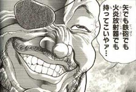 ウーバーイーツ配達員 ファックサイン 愚地独歩に関連した画像-02