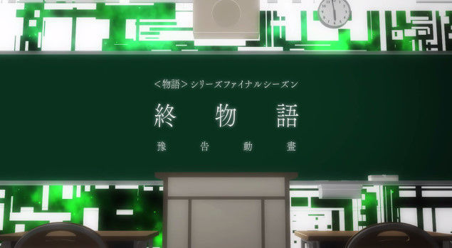終物語 アニメに関連した画像-02