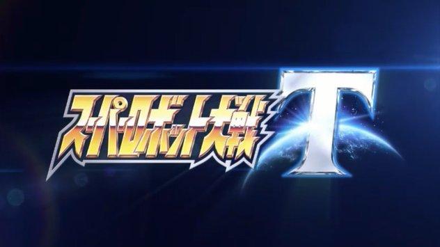 【速報】最新作『スーパーロボット大戦T』PS4とスイッチにて2019年発売決定!『カウボーイビバップ』や『楽園追放』『魔法騎士レイアース』など新規参戦!