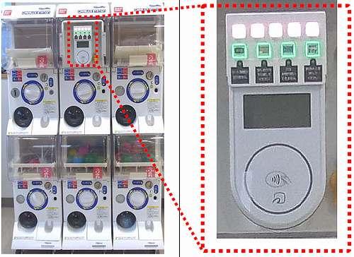 両替 ガチャガチャ 電子マネーに関連した画像-03