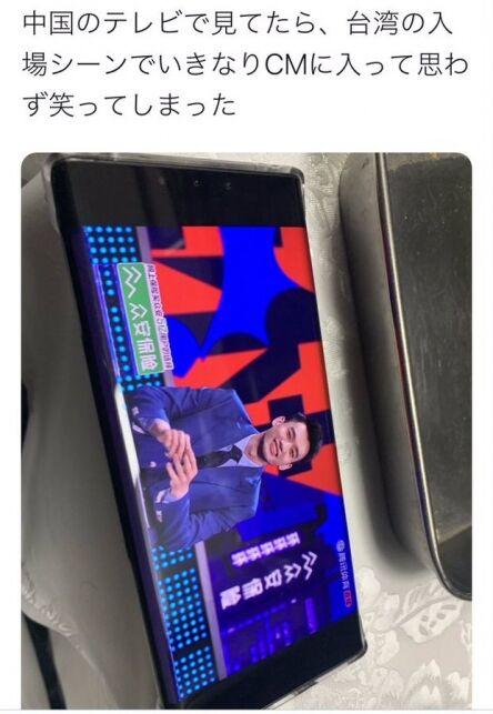 ウマ娘 マヤノトップガン 勝負服 調整 中国 台湾 国旗に関連した画像-07