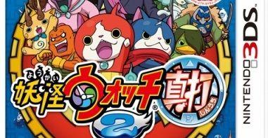 日本ゲーム大賞2015 妖怪ウォッチ2 大賞に関連した画像-01