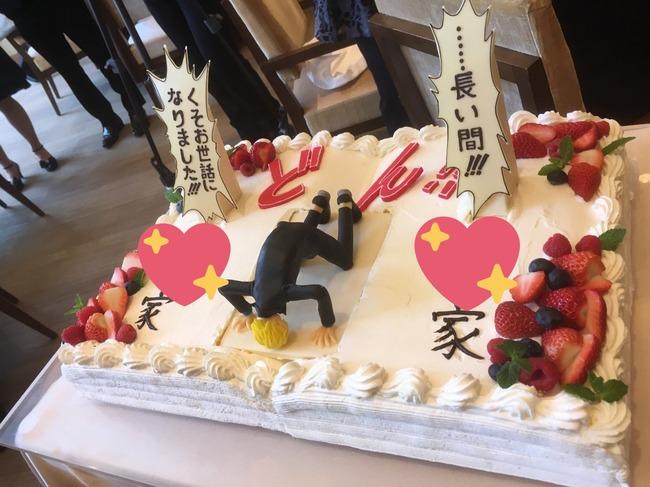 結婚式 ウェディングケーキ 素敵 ワンピースに関連した画像-02