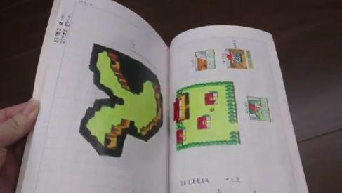 小学生 ゲーム 設定 ノート に関連した画像-03