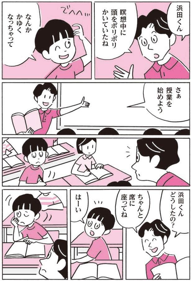 毒メシ レタスクラブ 漫画 ツイッター カルト デマ 唐揚げ 炎上に関連した画像-04