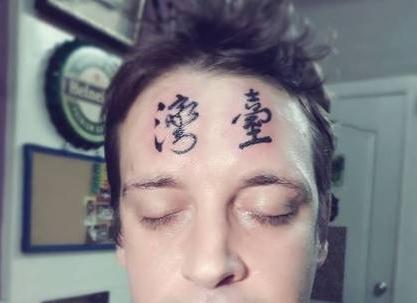 台湾タトゥー中国人暴行に関連した画像-01