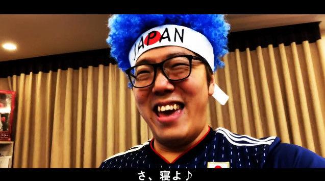ヒカキン 渋谷 ゴミ拾い ワールドカップに関連した画像-03