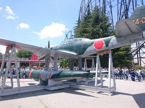 艦これ 富士急ハイランド コラボ 瑞雲ハイランド 初日 提督 大人気 物販 完売 原寸大 瑞雲に関連した画像-07