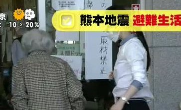 TBS 取材 炎上に関連した画像-09