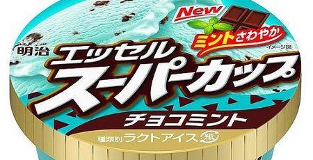 スーパーカップ アイス チョコミント味 再販に関連した画像-01