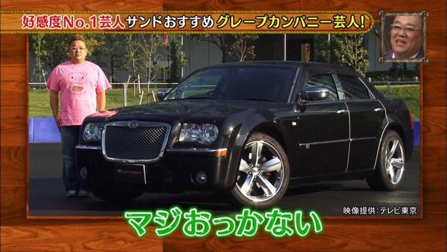 あおり運転 サンドウィッチマン 伊達みきお 富澤たけしに関連した画像-03