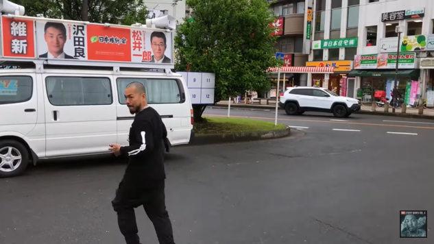 ラッパー ラップ SHO 街宣車 薬物 ヤクブーツはやめろ 演説に関連した画像-07