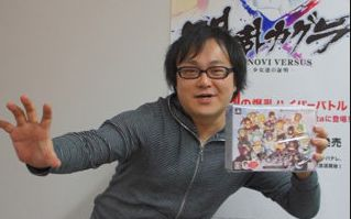 ゲームクリエイター 高木謙一郎 小島秀夫に関連した画像-01