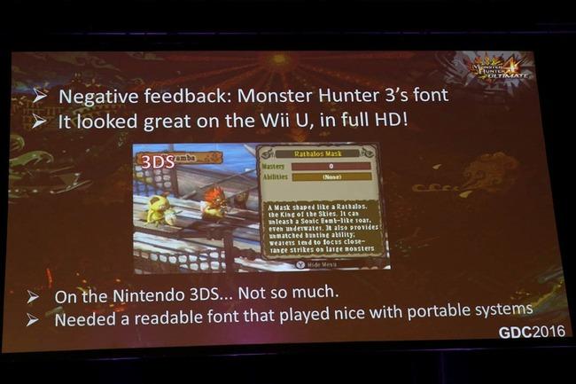 3DS 解像度 モンハン カプコン 文字 読めないに関連した画像-04