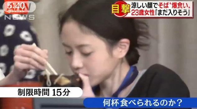 わんこそば選手権 年功序列 女性 年齢 293杯 大会 大食いに関連した画像-07