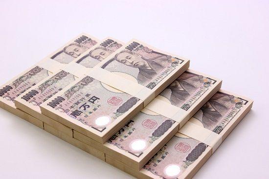 現金タンス貯金に関連した画像-01
