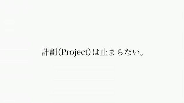 伊藤計劃に関連した画像-05