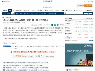 日本経済新聞 ラップ ラッパー 韻に関連した画像-03