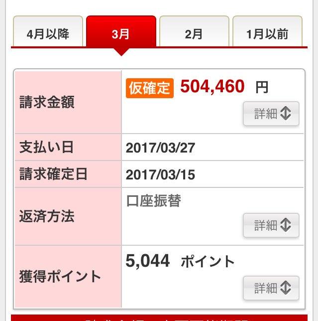Fate FGO クーフーリンオルタ 課金 ガチャ 50万円 沖田総司 ☆5に関連した画像-03