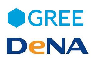 denagree
