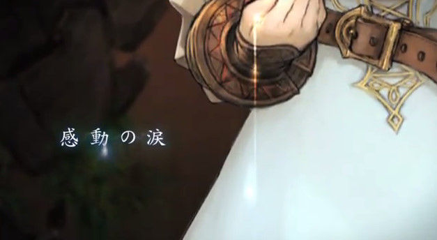 クライオン 坂口博信に関連した画像-09