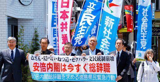 朝日新聞 アンケート 立憲民主党 市民団体 嫌いに関連した画像-01