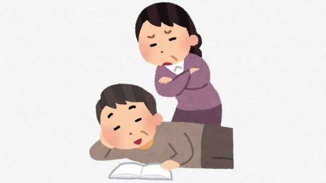 お父さん預かりサービス 差別 女尊男卑に関連した画像-01