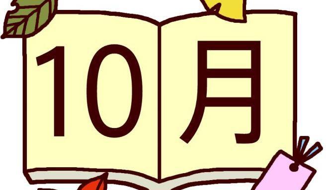 産経新聞 値上げ 10月に関連した画像-01