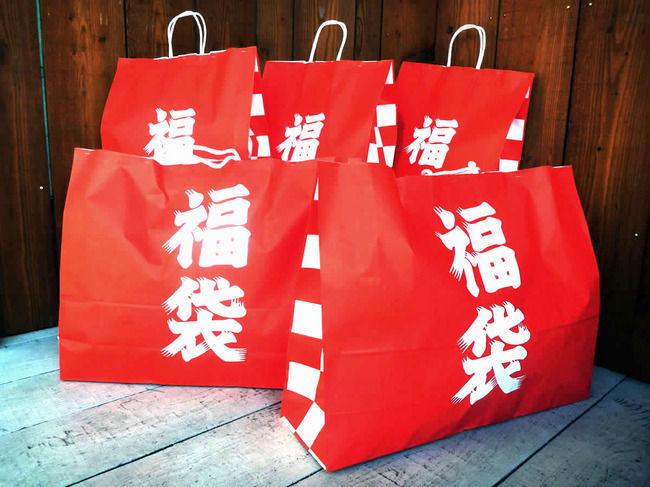 福袋 賀正 年始 正月に関連した画像-01