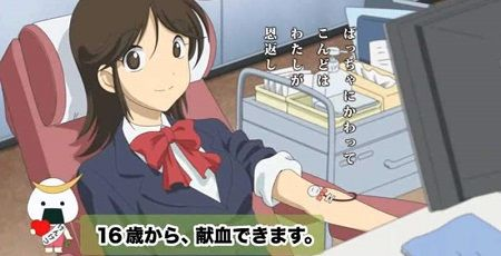 弁護士「献血ポスターに胸が大きい二次元の女の子を使うのは無神経!環境型セクハラ!」→別の差別なのではないかと炎上してしまう・・・