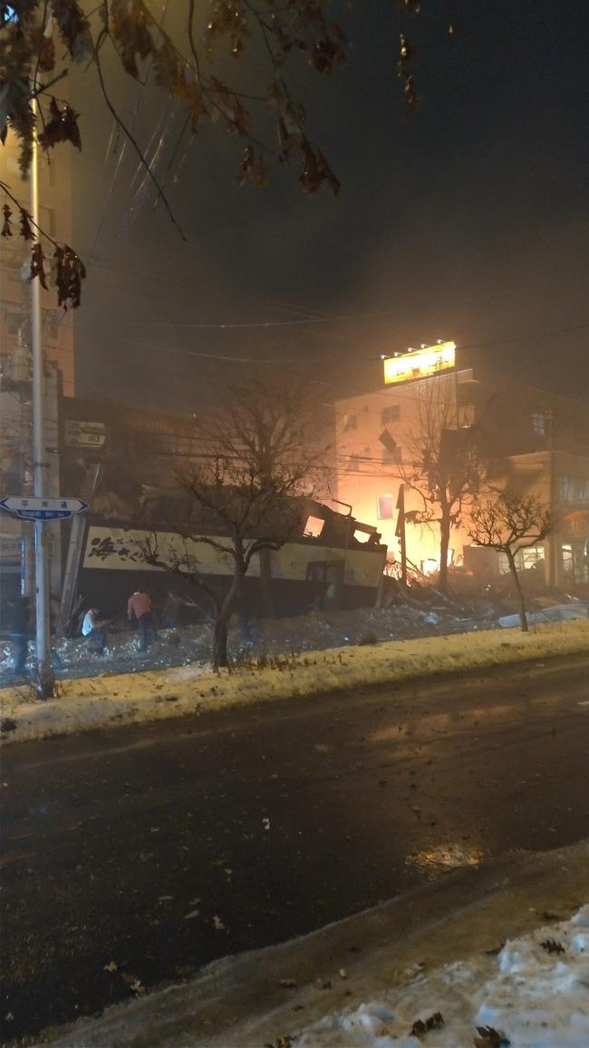 札幌 爆発 飲食店 アパマンショップ 事故に関連した画像-08
