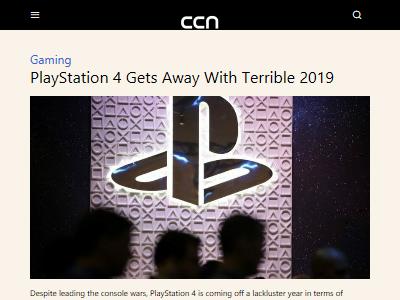 PS4 酷い 一年に関連した画像-02